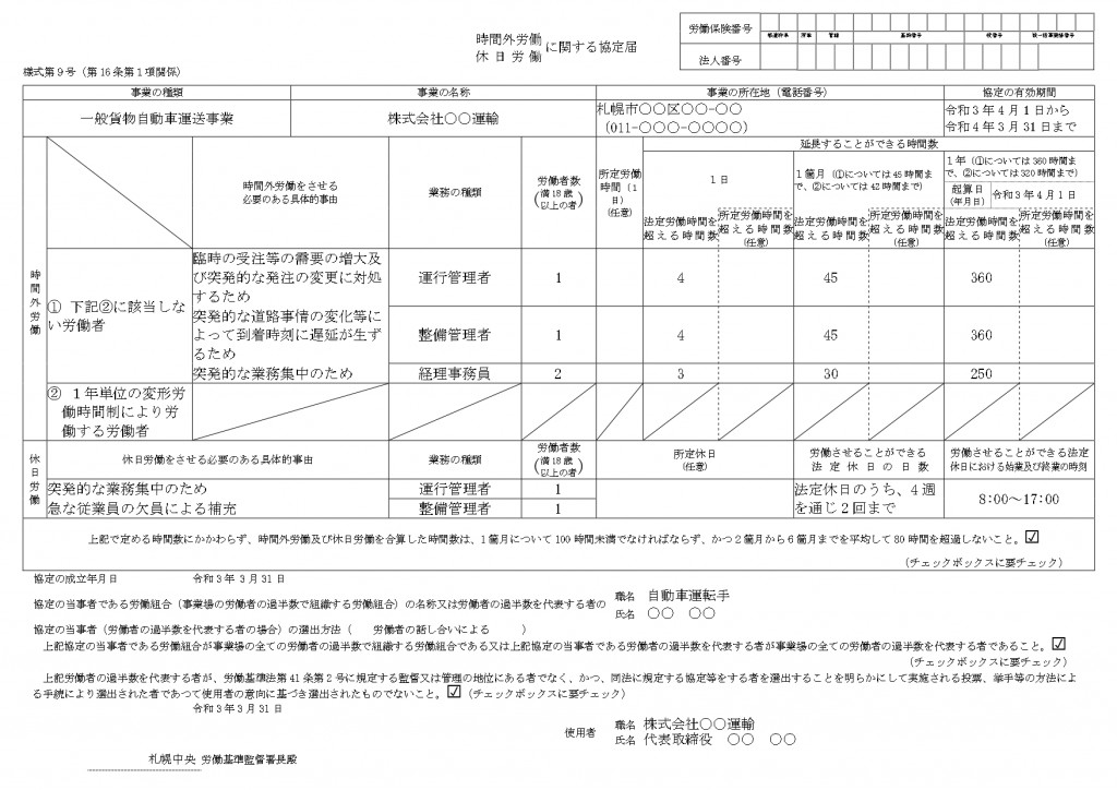 2_page-0001