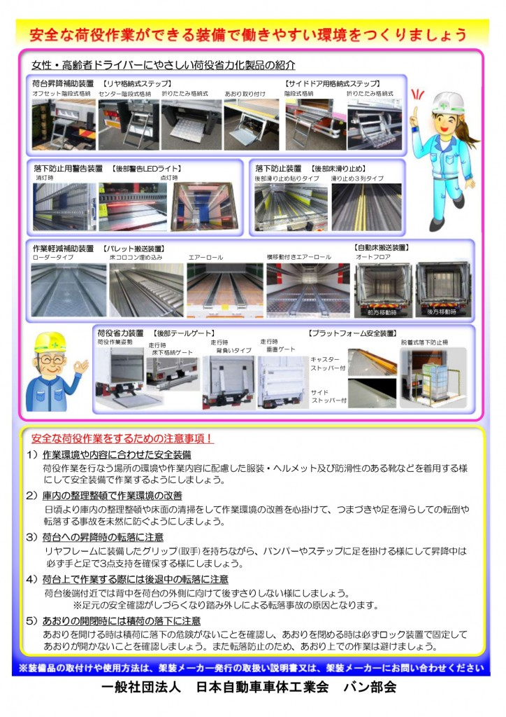 activity-news_4_page-0002